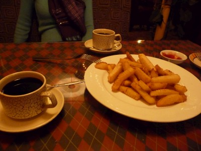 late night coffee and french fries